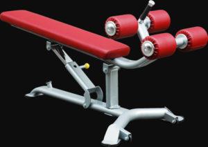 J ai test un banc de musculation ultrasport h250 voici mon avis - Banc de musculation guide ...